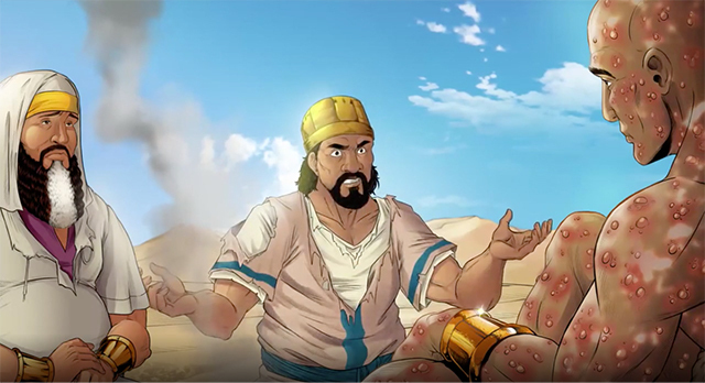 iBIBLE image of Bildad and Zophar talking to Job.
