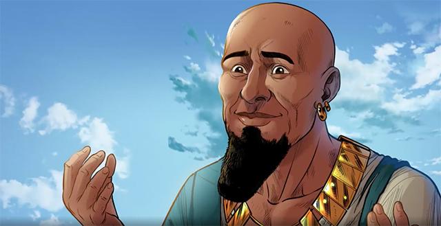 iBIBLE image of Bildad the Shuhite
