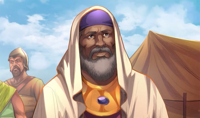iBIBLE image of the king of Salem, Melchizadek