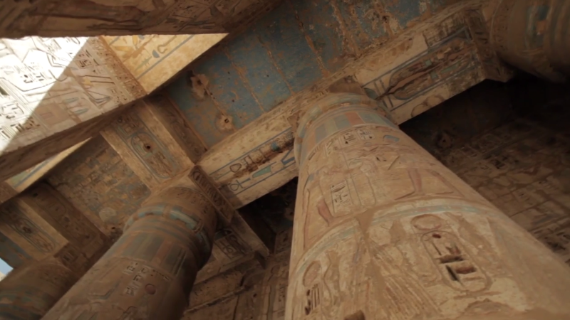 Egyptian structure