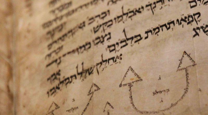 Script hebrew