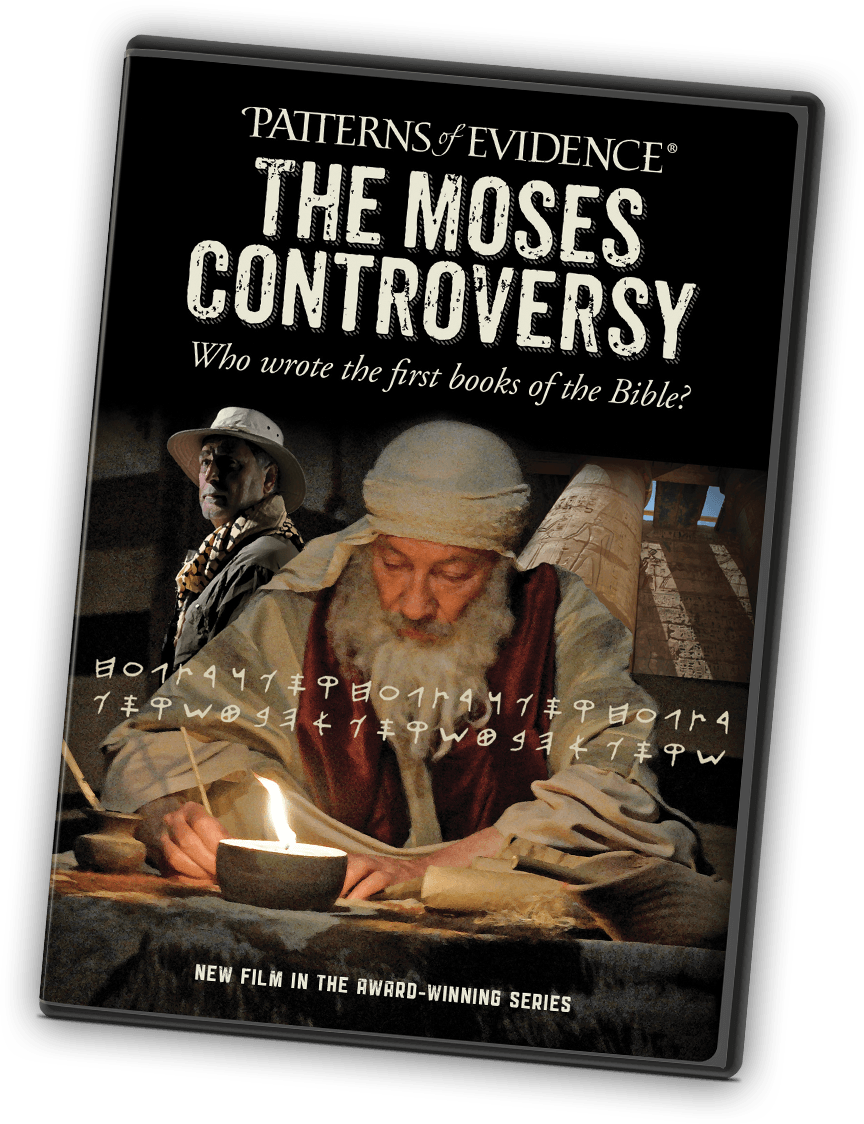 Patterns of Evidence: The Moses Controversy DVD.